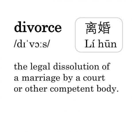 Divorce TAC Web